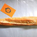 トシオークーデュパン - 料理写真:トラディション