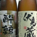じゅうじゅうきゃべつ - 日本酒