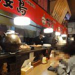 ラーメン櫻島 - 店内