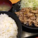伝説のすた丼屋 - スタミナ定食