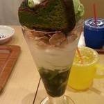 ナナズグリーンティー - 抹茶ガトーショコラパフェ