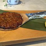 福蔵 - 季節の焼き味噌