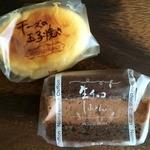 パティスリーヒラノ - チーズの玉子焼き、生チョコしふぉん