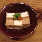 分田上 - 厚揚げ 自家製柚子胡椒で