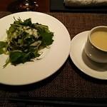 38466639 - 牛骨スープとサラダです。