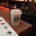 スターバックスコーヒー - 2015年5月 カプチーノ 330円