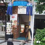 38471591 - 東京穆斯林飯店(東京ムスリム飯店)