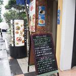 38471593 - 東京穆斯林飯店(東京ムスリム飯店)