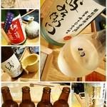 ら すとらあだ - お任せの日本酒各種と志賀高原ビール