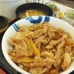 松屋 - 料理写真:牛めし、大盛
