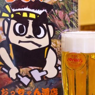 中部ではココだけ!?オリオン麦職人オールタイム180円!!