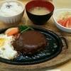 くりやん - 料理写真:ランチメニューのハンバーグ  1100円(税込)
