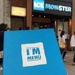 ICE MONSTER - 2015.5.24 待ちに待った!