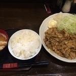 ふじっ家 - スタミナ定食
