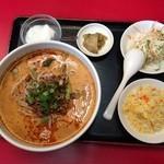 四川厨房 - 以前のメニュー本格担々麺のセット800円