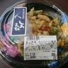 アルビス - 料理写真:富山県産 白えびサクサク揚丼(税込378円)