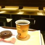 マクドナルド - ホットコーヒーMサイズ