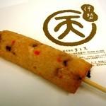 まる天 - 料理写真:たこ棒