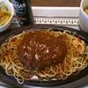はく - 料理写真:スパメンチカツセット サラダ・スープ付
