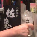 鉄板Dining ゆうあ - 佐藤の水割り、グラスは山崎…^^;