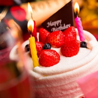 誕生日・記念日などのパーティーを特別なものにいたします♪