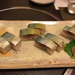 海人 - 押し寿司
