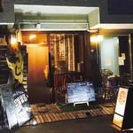 OSAKA 酒場 あじひと - JR長居からすぐのお店です。