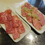炙り焼 炎や - 料理写真:和牛カルビ[タレ・塩](2015/05/30撮影)