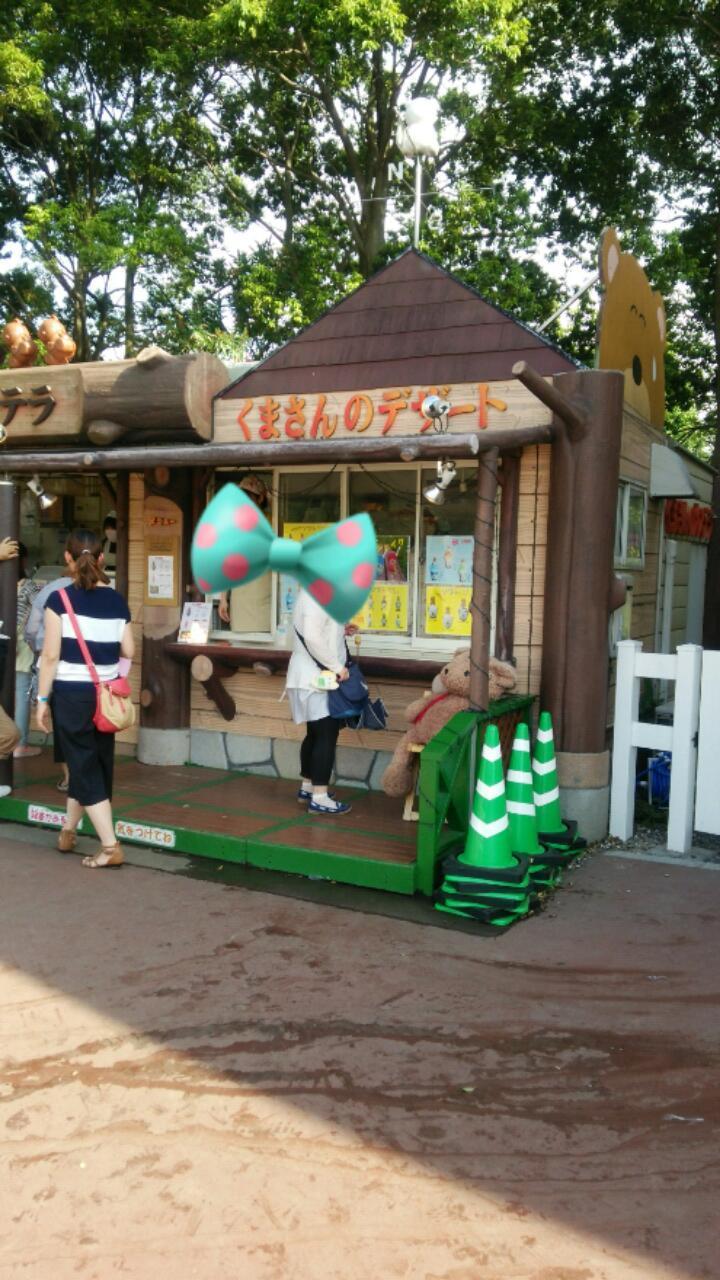 くまさんのデザート 東武動物公園店