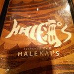 HALE海'S