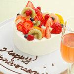 【平日限定個室確約】乾杯スパークリングワイン&ホールケーキ付!美食イタリアンのアニバーサリーランチ