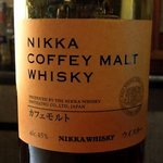 ザ ニッカバー - THE NIKKA BAR 「カフェモルト」