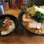 横横家 - チャーシュー麺トッピング野菜畑&ネギチャー飯
