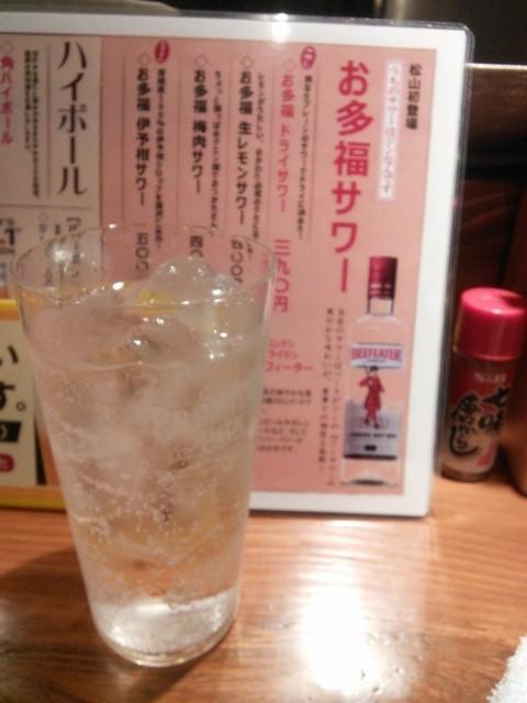 お多福おでん酒>