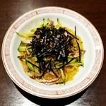 38501008 - 焼豚冷麺
