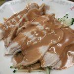 中国料理 シルクロード - 棒々鶏