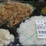 ユアーズバリュー - 料理写真:豚・焼肉弁当 (284円+税)