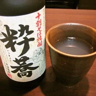 100%そば(そば麹)で作っているそば焼酎!!