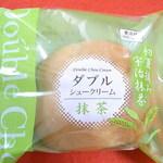シャトレーゼ - ダブルシュークリーム宇治抹茶¥108☆♪