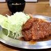 宏松 - 料理写真:ロース