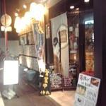 串揚げ酒場 仲丸 - 入口付近(2015年5月26日撮影)