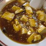 38507369 - 麻婆豆腐