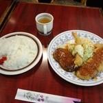 ロイヤルエイト - エイト750円