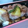 人形町今半 弁当 - 料理写真:ダブルステーキ丼