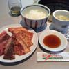 赤いとうがらし - 料理写真:赤とうランチ 780円