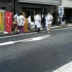 萩乃 - 白衣の人がいっぱい