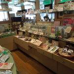 ディンブラ紅茶専門店 - 売店コーナー