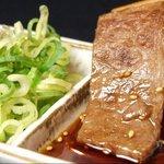 肉処 雄 - 当店自慢の手作りタレ