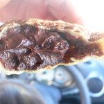 薄皮鯛焼 しっぽのあんこ - チョコ