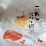 コバトパン工場 - かわいい袋です‼︎